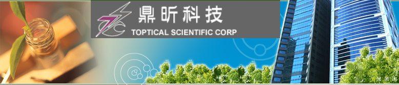 Toptical Logo